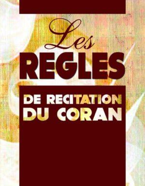 Les règles de récitation du Coran-0