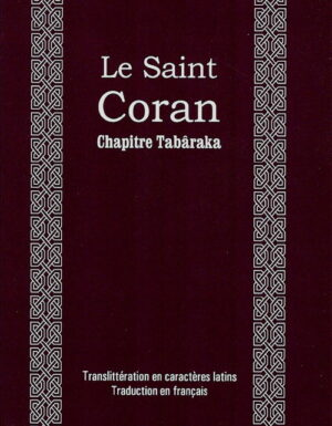 Le Saint Coran - Chapitre (juz') Tabâraka-0