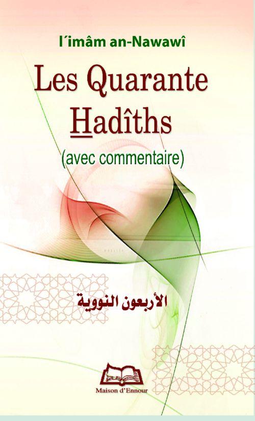 Les quarante hadîths (avec commentaire)-0