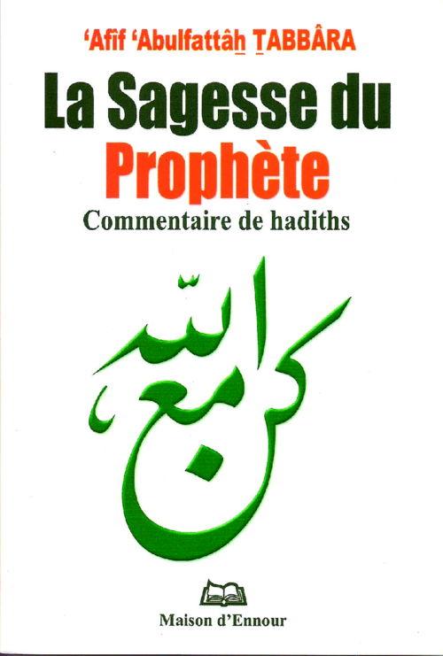 La sagesse du prophète - Commentaire de hadiths-0