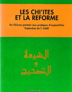 Les chi'ites et la réforme -0