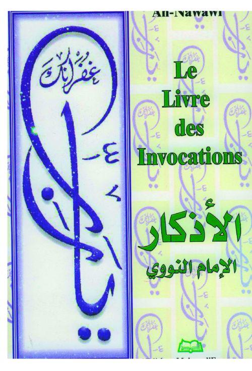Le livre des invocations-5930