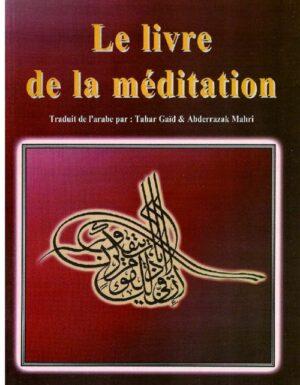 Le livre de la méditation