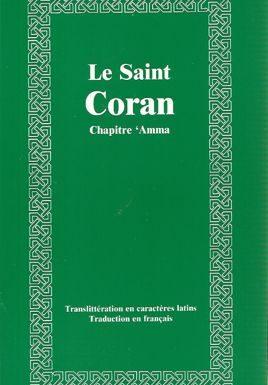 Le Saint Coran - Chapitre (juz') 'Amma-0