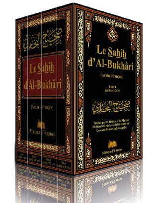 Sahîh al-Bukhârî Complet Arabe-Français - Edition Maison d'Ennour - 4 Volumes - livre de hadith-0