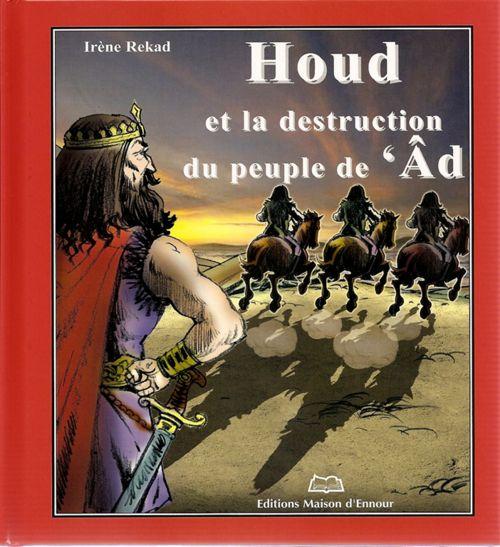 Houd et la destruction du peuple de 'Âd-0