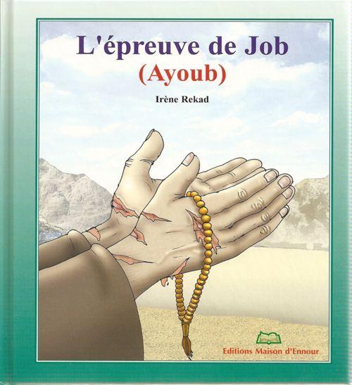 L'épreuve de Job (Ayoub)-0