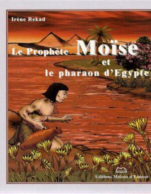 Le prophète Moise et le pharaon d'Egypte-0