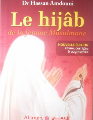 Le Hijab de la femme musulmane – Nouvelle edition revue, corrigée et augmentée