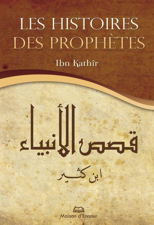 Les histoires des prophètes (Nouvelle édition augmentée)-0