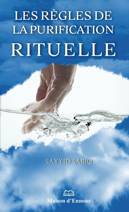 Les règles de la purification rituelle-0