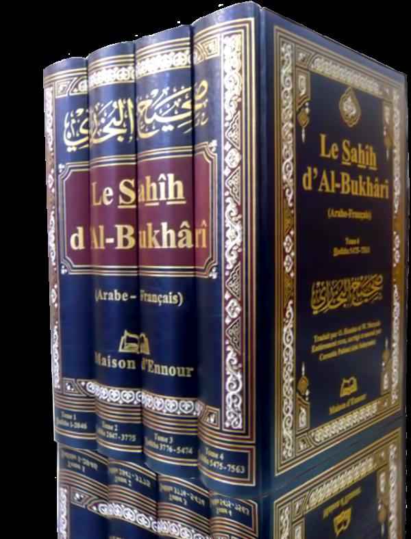 Sahîh al-Bukhârî Complet Arabe-Français - Edition Maison d'Ennour - 4 Volumes - livre de hadith-5808