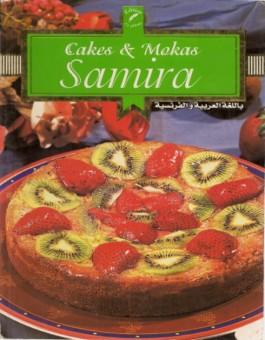 Cakes et Mokas
