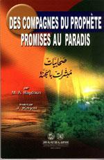 Des compagnes du Prophète promises au Paradis – صحابيات مبشرات بالجنة