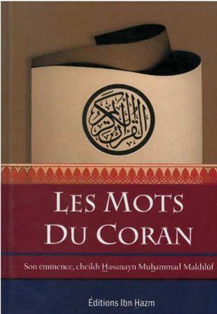 Les mots du Coran- كلمات القران -0