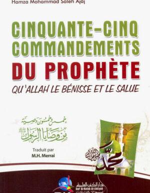 Cinquante-cinq commandements du Prophète (SBSL) - خمس و خمسون و صية من وصايا اتلرسول -0