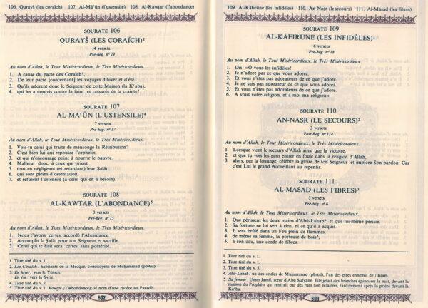 Le Saint Coran et la traduction en langue française du sens de ses versets (FR)-7990