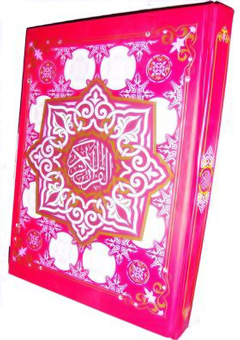 Le Coran en arabe - Grand format -0