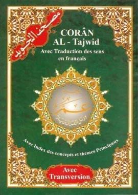 Coran Al-Tajwid avec traduction des sens en français (chapitre Amma)-0