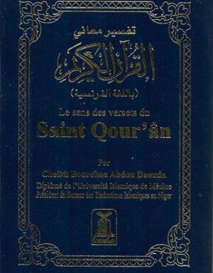 Le Saint Coran avec traduction du sens de ses versets en français-0