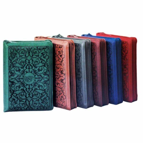 Le Noble Coran (Luxe - Poche) - avec fermeture éclair -6897