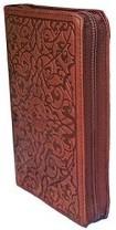 Le Noble Coran (Luxe - Poche) - avec fermeture éclair -0