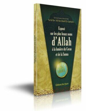 Exposé sur les plus beaux noms d'ALLAH – شرح اسماء الله الحسنى