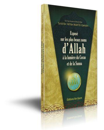 Exposé sur les plus beaux noms d'ALLAH - شرح اسماء الله الحسنى-0