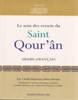 Le Saint Coran avec traduction du sens de ses versets (AR/FR)-0
