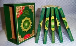 Coffret Coran Al-Tajwid avec traduction des ses en français - 5 tomes -3692