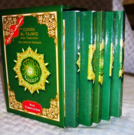Coffret Coran Al-Tajwid avec traduction des ses en français - 5 tomes -3694