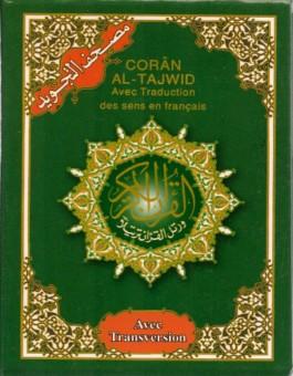 Coffret Coran Al-Tajwid  avec traduction des ses en français – 5 tomes
