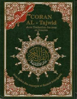 Coran Al-Tajwid  avec traduction des ses versets en français.