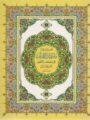 Coran Al-Tajwid (Chapitre Amma) lecture Hafs -0