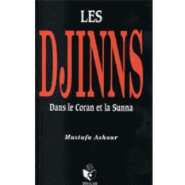 Les Djinns dans le Coran et la Sunna -0