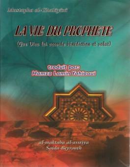 La vie du Prophète -0