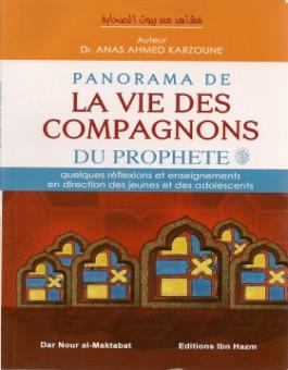 Panorama de la vie des compagnons du Prophète - مشاهد من بيوت الصحابة -0