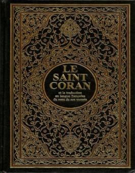 Le Saint Coran et la traduction en langue française du sens de ses versets (AR/FR)-0