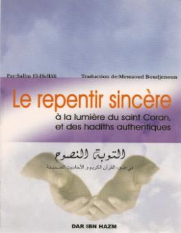 Le repentir sincère - التوبة النصوحة -0