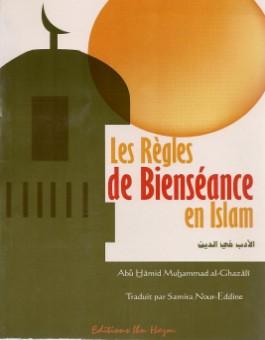Les règles de bienséance en islam - الأدب في الاسلام -0