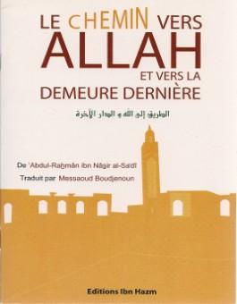 Le chemin vers ALLAH et vers la demeure dernière - الطريق الى الله و الدار اللأخرة -0
