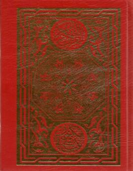 Le Coran Arabe lecture Warch-0