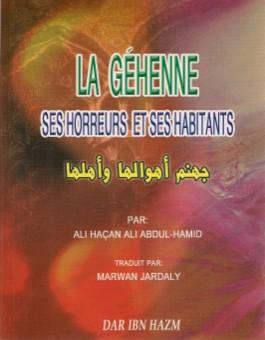 La géhenne, ses horreurs et ses habitants - جهنم اهوالها و اهلها-0