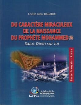 Du caractère miraculeux de la naissance du Prophète Mohammed (SBSL) – في رحاب ذكرى مولد الرسول الأعظم سيدنا محمد