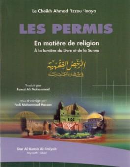 Les permis en matière de religion - الرخص الفقهية -0