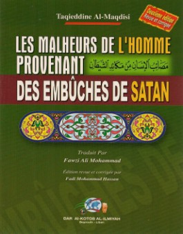 Les malheurs de l'Homme provenant des embûches de satan-مصائب الانسان من مكائد الشيطان -0