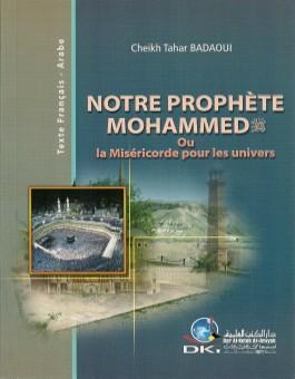 Notre Prophète Mohammad (SBSL) - بأكرم الخلق كنا اكرم الأمم-0