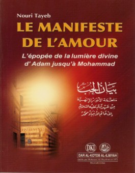 Le manifeste de l'amour - بيان الحب -0