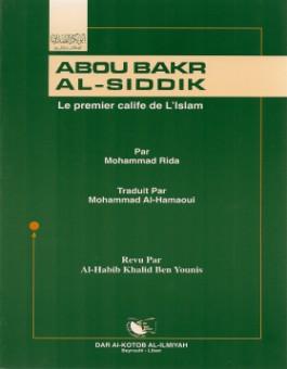 Abou Bakr Al-Siddik, le premier calif de l'Islam – ابو بكر الصديق