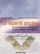 Le repentir sincère - التوبة النصوحة -782